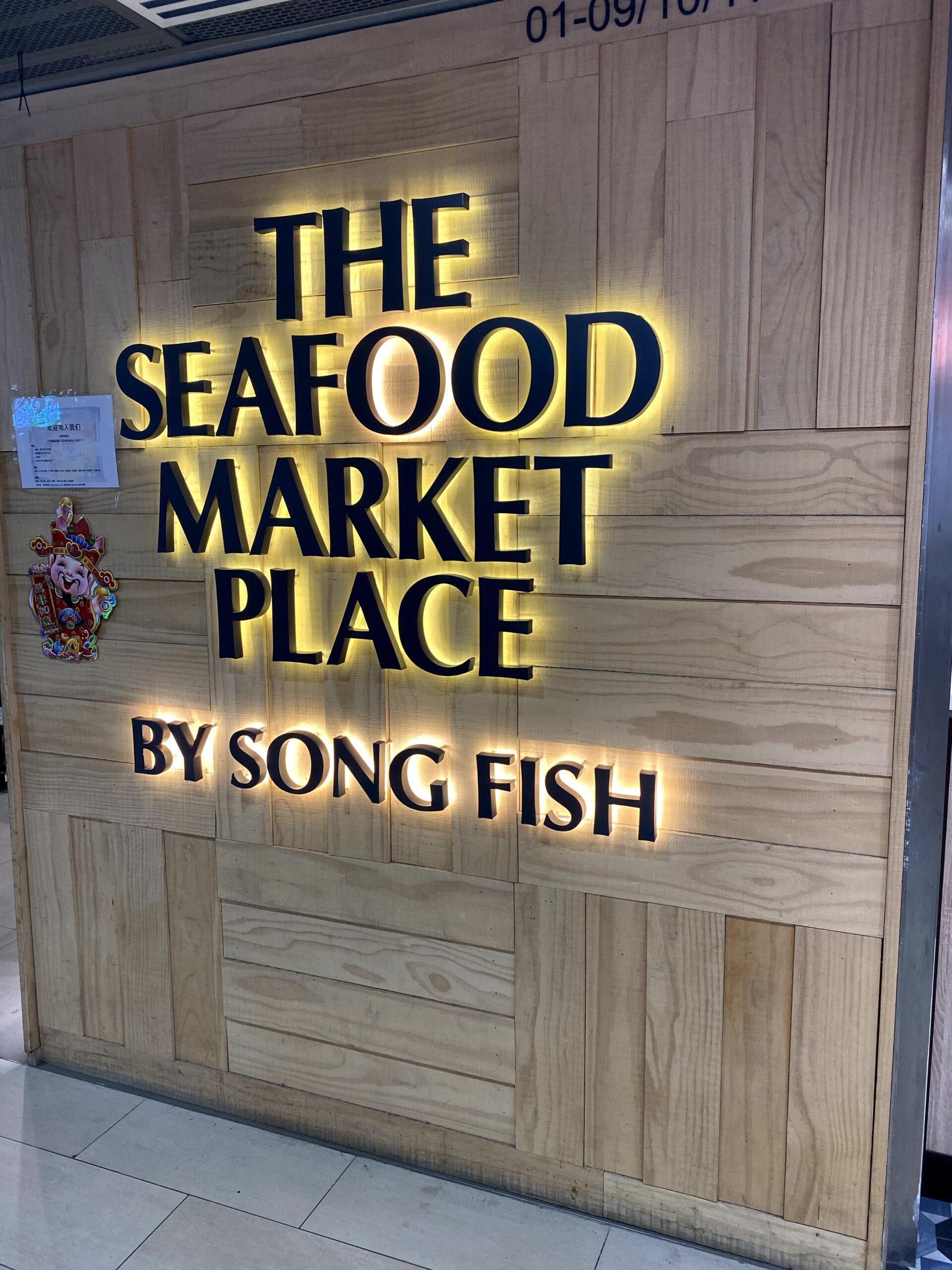 Song Fish
