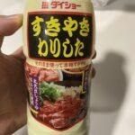 sukiyaki warishita