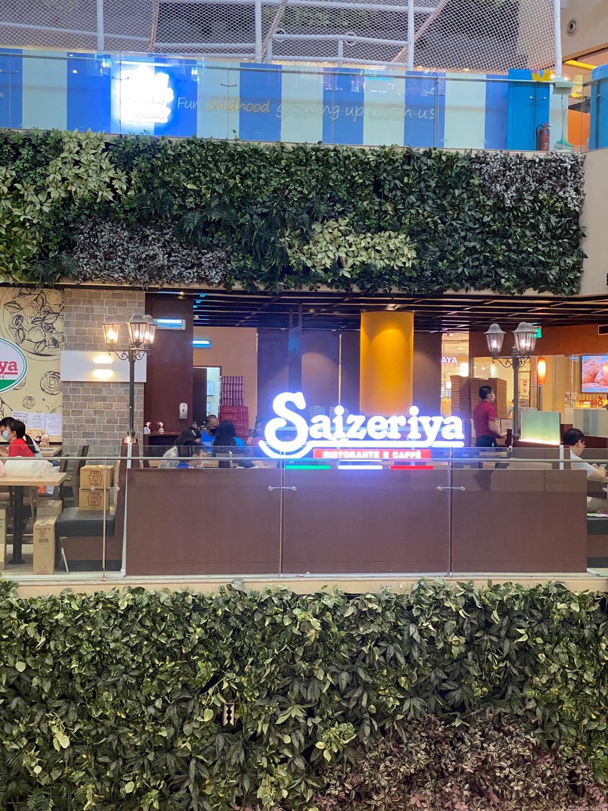 seletar mall Saizeriya