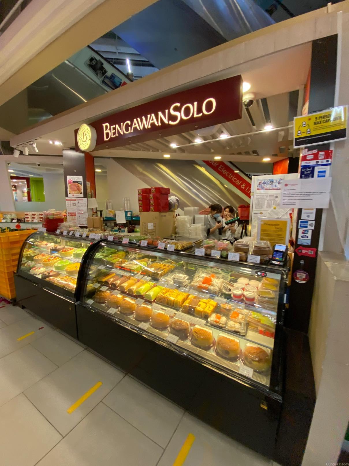 seletar mall Bengawansolo