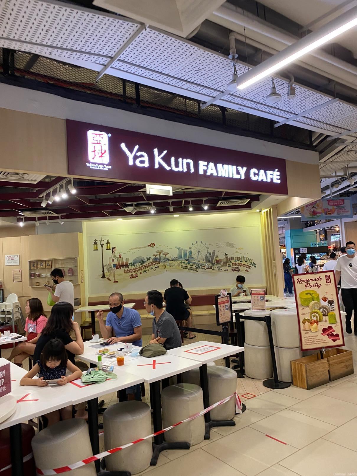 seletar mall Ya Kun